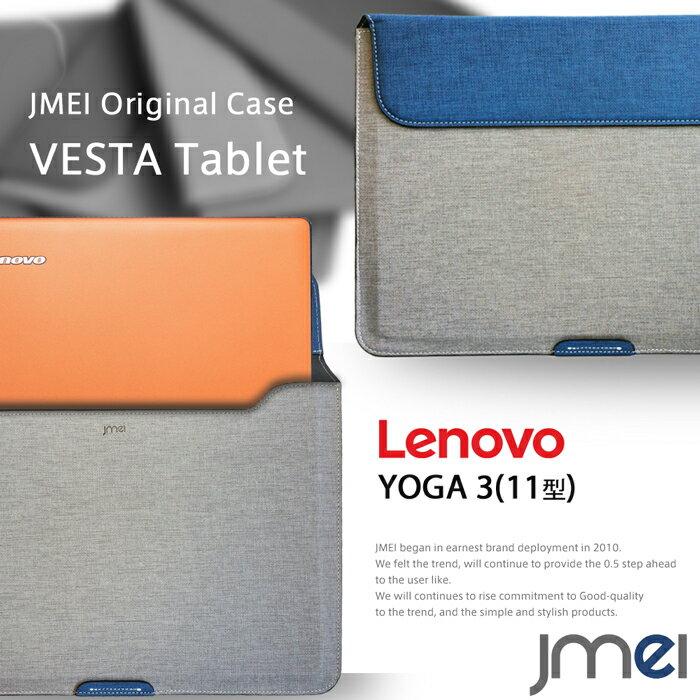 Lenovo YOGA 3 ケース lenovo yoga3 カバー ポーチ 入れたまま ショルダー 斜めがけ ストラップ 落下防止 全機種対応 可愛い おしゃれ メール便 送料無料・送料込み タブレット 東芝 toshiba