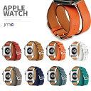 apple watch バンド 本革 レザー 二重まき型 42mm 38mm Series 1 2 3 対応 アップルウォッチ ベルト ブランド エンボス加工 ...