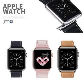 apple watch バンド Series 4 40mm 対応 38mm 本革 レザー Series 1 2 3 4 対応 アップルウォッチ ベルト ビジネススタイル ブランド apple watch Nike+ Hermes Edition(2015, 2016, 2017, 2018)