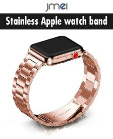 apple watch バンド Series 4 44mm 40mm 対応 42mm 38mm ステンレス 留め金 Series 1 2 3 4 対応 アップルウォッチ ベルト ビジネススタイル ブランド 316ステンレス鋼 apple watch Nike+ Hermes Edition(2015, 2016, 2017, 2018)