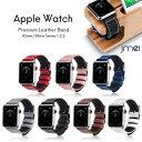 apple watch バンド Series 5 4 44mm 40mm 対応 本革 レザー 42mm 38mm Series 1 2 3 4 5 対応 アップルウォッチ ベル…