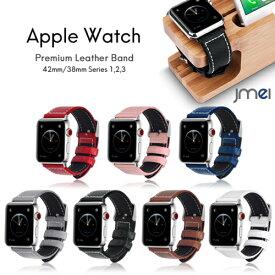 apple watch バンド Series 5 4 44mm 40mm 対応 本革 レザー 42mm 38mm Series 1 2 3 4 5 対応 アップルウォッチ ベルト ブランド genuine leather メール便 送料無料