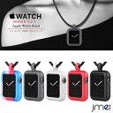 apple watch カバー シリコン ネックストラップ 44mm 42mm 40mm 38mm Series 1 2 3 4 5 対応 メンズ レディース 兼用 アップルウォッチ ベルト ブランド