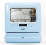 MYC食器洗い乾燥機DW-K2L工事不要型食洗機食洗機食洗器食洗食器洗い機乾燥器乾燥機食器乾燥機食器洗い乾燥機工事不要
