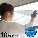 セキスイ遮熱クールアップ100x200cm10枚セットSEKISUI遮熱クールネット積水遮熱クールネット節電・省エネ効果取り付け簡単セキスイ遮熱シートmasa積水遮熱クール