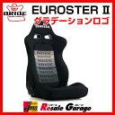 BRIDE リクライニングシート EUROSTER2 [E32AGN](ドレスアップ イメージチェンジ 未使用)【アウトレット】