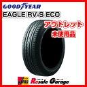 サマータイヤ 4本セット [ 205/60R16 グッドイヤー RV-S ECO ] ( 16インチ 夏タイヤ アウトレット ジェームス 205/60-…