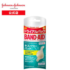 [公式・2000円以上で送料無料] バンドエイド キズパワーパッド トライアルパック ふつうサイズ 3枚 ジョンソン・エンド・ジョンソン