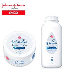 [2000円以上で送料無料] ジョンソンベビー ベビーパウダー プラスチック容器 シェーカータイプ あせもを防いで、さらっと清潔な肌に ベビーパウダー