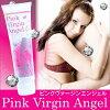 私处乳晕嫩红素(Pink Virgin Angel) (准药品) *订单确认以后不接受由于顾客方原因取消订单*
