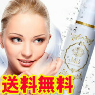 ◆It is actual feeling water spray hl_20 in tension to ping skin, moisture tightening by Mily Briand her Baru riff tea spray ◆ liquid cosmetics aging care water mist swish and one wiping