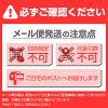 プエラリアミリフィカ 180 ◆ (for approximately six months) for プエラリアミリフィカバストケアプエラリアサプリナチュラルレディース ◆ duties [product]