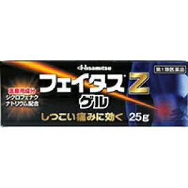 【第2類医薬品】フェイタスZゲル 25gフェイタスZ 肩こり・腰痛・筋肉痛 塗り薬 ジクロフェナク配合塗り薬