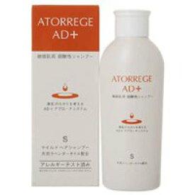 アトレージュAD+ マイルドヘアシャンプー 150mlアンズコーポレーション アトレージュ 敏感肌 ATORREGE