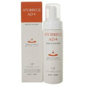 アトレージュAD+ 薬用フェイスウォッシュF 150ml 医薬部外品アンズコーポレーション アトレージュ 敏感肌 ATORREGE