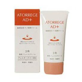 アトレージュAD+ 薬用フェイスクリーム 35g 医薬部外品アンズコーポレーション アトレージュ 敏感肌 ATORREGEATORREGE AD+ Medicated Face Cream 35g