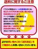 ◆进入niyu-ra-kuban肤色型12针刺◆