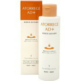 アトレージュAD+ 薬用フェイスウォッシュL 150ml 医薬部外品アンズコーポレーション アトレージュ 敏感肌 ATORREGEATORREGE AD+ Medicated Face Wash L