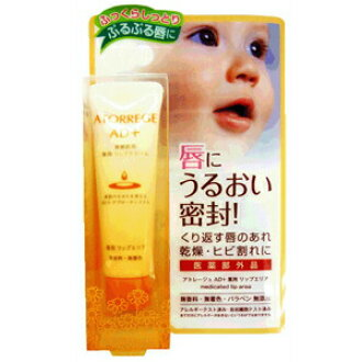 ◆供atoreju有药效嘴唇区域12g非正规医药品◆《atoreju敏感肌肤使用的》ATORREGE