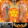◆Oyama-type body make pad premium (right and left set) ◆ [product] Oyama type body make pad toe pad toe floating 指大山式趾 (あしゆび) set _111