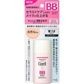 花王 キュレル BBミルク 自然な肌色 30ml日本 花王 Curel コスメ