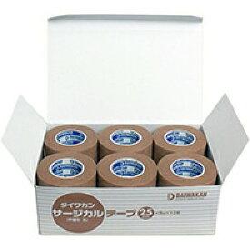 ダイワカン サージカルテープ 不織布 肌色 25mm×9m 12巻大和漢 DAIWAKAN サージカルテープ