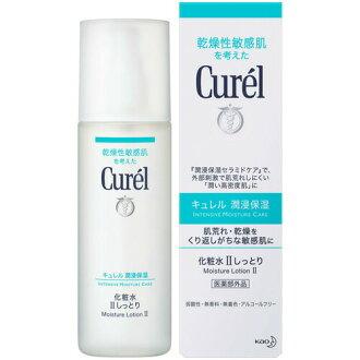 ◆kyureru润肤水2滋润的光滑的使用的感觉150ml非正规医药品4901301236197◆《日本花王Curel润肤水》