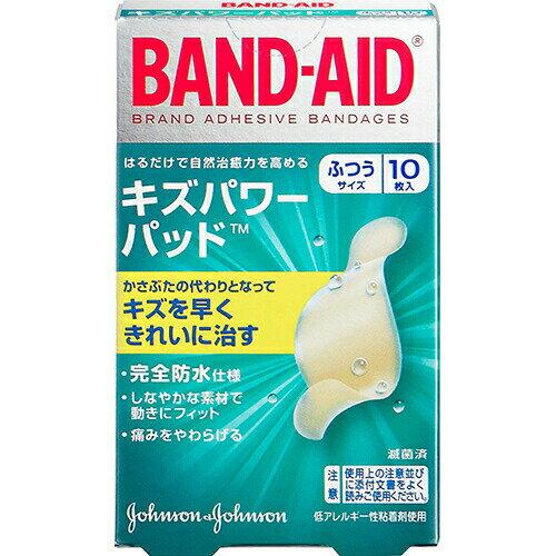 +P4倍バンドエイド キズパワーパッド ふつうサイズ 10枚ジョンソン・エンド・ジョンソン BAND-AID 絆創膏 ばんそうこう キズパワー パッド