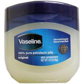 ヴァセリン ペトロリュームジェリー 保湿クリーム 49gワセリン 白色ワセリン ヴァセリン 白色ヴァセリン 肌 保湿 クリーム スキンケア