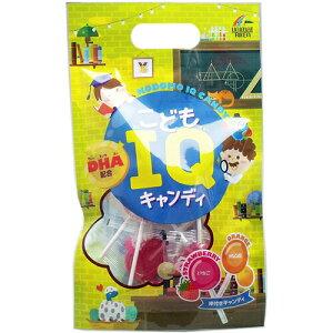 こどもIQキャンディ DHA配合 10本入DHA キャンディ 棒付きキャンディ 飴 こども 子供 お子様 おやつ