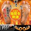 大山式身体制造垫衬每天Daily[商品]大山式身体制造垫衬脚趾垫衬脚趾漂浮指大山式趾(ashiyubi)