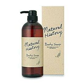 ナチュラルヒストリーボディソープ 700mlボディーソープ ボディ用石鹸 石けん せっけん うるおう 自然派 やさしく洗う しっとり すべすべ 優しい香り訳あり 在庫処分 ラベル、箱にキズ・汚れがありますノークレーム・ノーリターン 訳アリ99