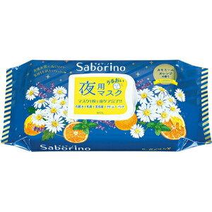 サボリーノ お疲れさマスク 28枚入Saborino シートマスク 洗顔シート 保湿 スキンケア 夜 夜用
