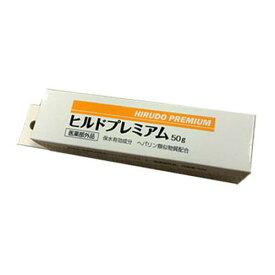 ヒルドプレミアム 50g 医薬部外品クリーム 薬用クリーム 乾燥肌用クリーム 全身 保湿機能 ヘパリン バリア機能 油分配合 肌荒れ ケア 顔 身体