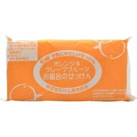 七色石鹸 お風呂のせっけん オレンジ&グレープフルーツ 12パック36個セット 無添加石鹸 無添加せっけん 固形 石けん