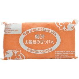 七色石鹸 お風呂のせっけん 柿渋 12パック36個セット 無添加石鹸 無添加せっけん 固形 石けん