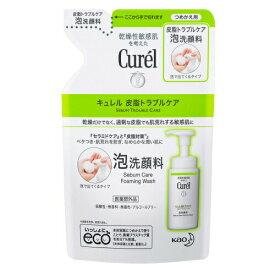花王 キュレル 皮脂トラブルケア 泡洗顔料 つめかえ用 130ml日本 花王 Curel 洗顔料