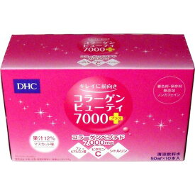 DHC コラーゲンビューティ7000プラス 50ml×10本コラーゲン ドリンク ヒアルロン酸