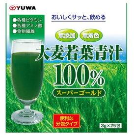 スーパーゴールド 大麦若葉青汁100% 3g*25包[代引選択不可]