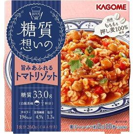 カゴメ 糖質想いの トマトリゾット 260g[代引選択不可]