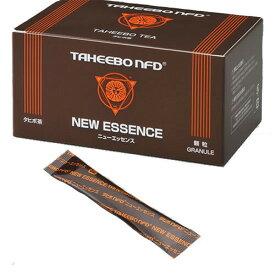 3個セット タヒボNFD エッセンス 60g 2g×30包 エキス末・顆粒 タヒボ タヒボ茶 nfd タヒボティー 送料無料