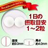 供shampinionsapuri臭的體臭抽出物健康的◆業務使用的shampinionsupurasshu 180粒◆(大約3個月份)[商品]