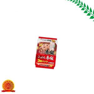 ふっくら赤飯(160g*3コ入)
