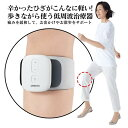 オムロン ひざ電気治療バンド Mサイズ 低周波治療器 膝 サポーター HV-F971