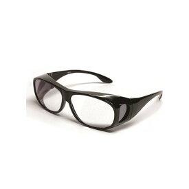 メガネの上からかける拡大鏡 1.5倍