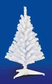 【クリスマス・ヌードツリー・装飾】38cmホワイトミニツリー