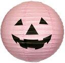 【ハロウィン店舗装飾】ハロウィン提灯ピンク3コセット