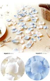【造花・シルクフラワー】コンビネーション・ローズペタル・ホワイト ソフトブルー(1袋=約120枚)2袋1セットフラワーシャワー