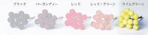【食品サンプル・果物・野菜・フルーツ・ベジタブル】ラズベリーピック(24本/パック)・ライムグリーン