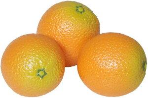 【食品サンプル・果物・野菜・フルーツ・ベジタブル】オレンジ(3ケ/パック)